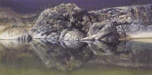 Lago Birmania